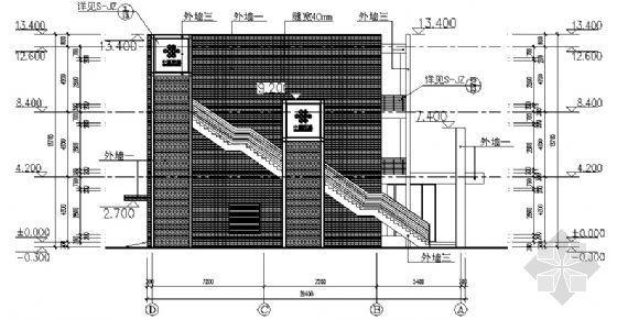 某通信楼建筑施工图-2