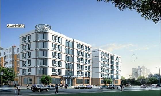 [毕业设计]四川六层框架结构住宅楼施工组织设计及工程预算书(附横道图 )