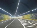公路工程质量通病及防治措施(76页)
