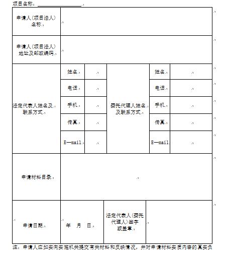 [江苏]交通资料表格(552页)_2