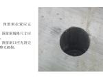 【中建】机电安装实施精品手册(附图丰富,138页)