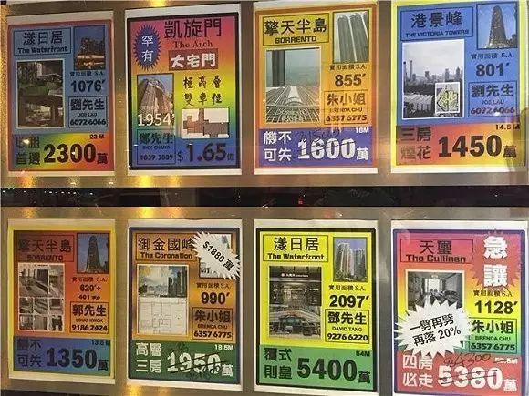 """没见过香港的""""棺材房""""你都不知道住得多幸福_36"""