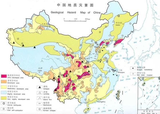 解决地质灾害地理信息系统