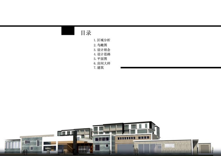 长沙市桃花岭度假酒店设计_4