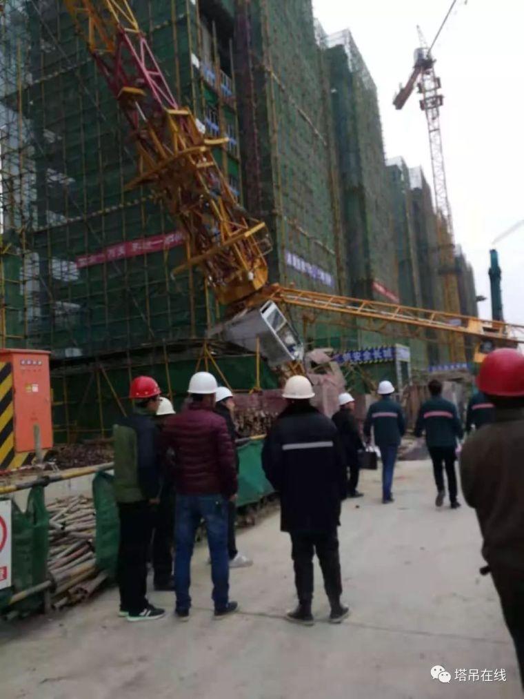 12月10日陕西汉中一在建工地塔吊倒塌致3人死亡_1