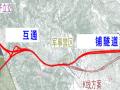 高速公路工程施工质量创优策划书(145页)