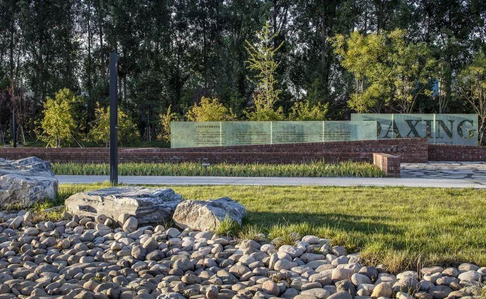[叙事性空间结构]北京大兴生态文明教育公园/加拿大考斯顿设计_37