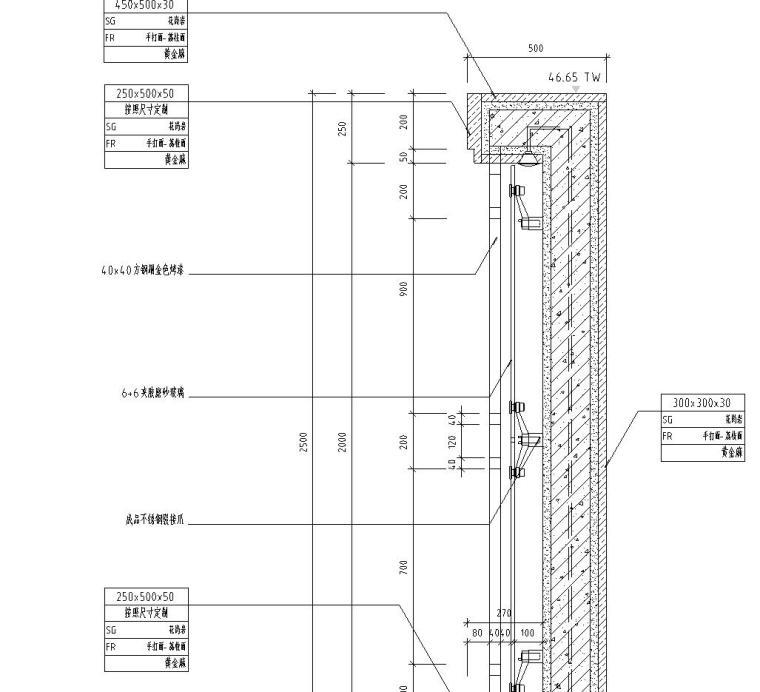 剖面图-特色精品景观墙详图设计 钢筋混凝土结构