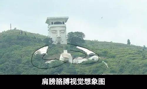 奇葩建筑再添新丁:裸奔的大闸蟹_19