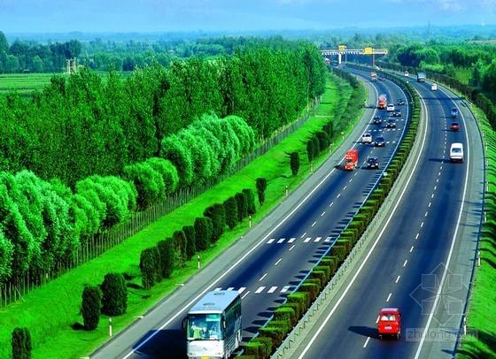 [贵州]新规范编制高速公路桥涵施工组织设计(中交,2013)