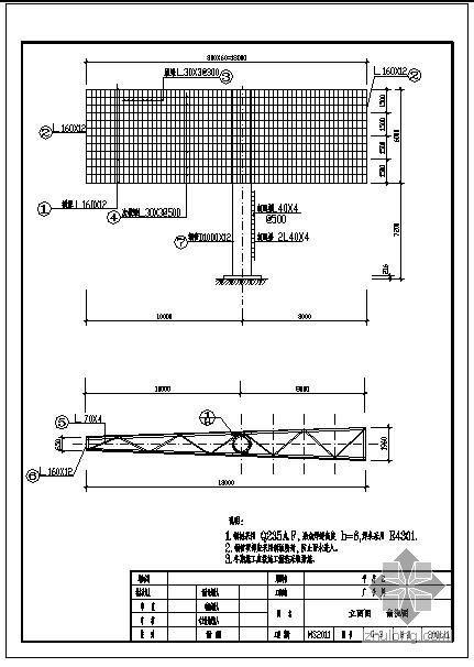 某单立柱广告牌结构设计图