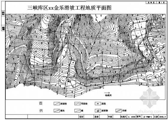 [湖北]三峡某滑坡前缘护坡工程勘察设计方案(全套资料)