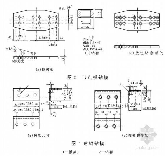 [湖南]钢结构车间工程施工组织设计(技术标)