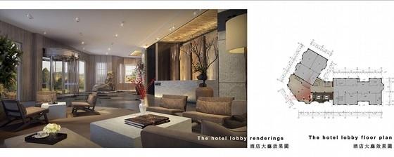 [山东]景区高档现代风格五星级度假酒店室内装修设计方案大堂效果图