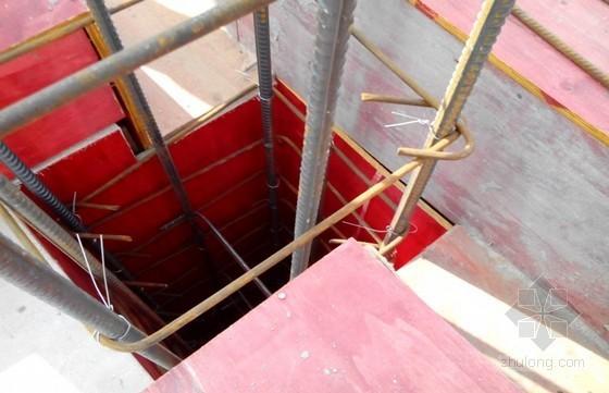 建筑工程模板施工技术交底PPT(图文并茂)