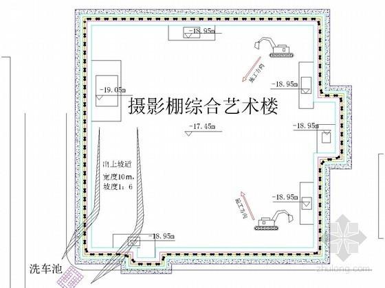 [北京]19米深基坑土钉墙结合桩锚支护施工方案(附计算书 施工图)