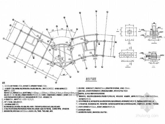[上海]地上二层框架结构大型商场结构施工图