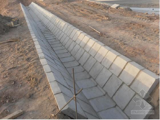 路基拼装块板排水沟工程施工工艺试验总结15页(附图丰富)