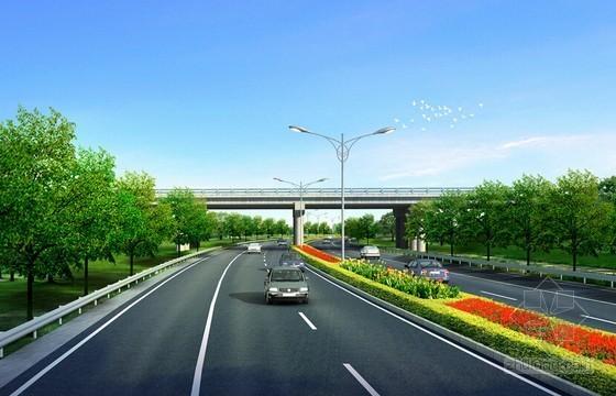 [广州]道路改造工程勘察设计招标文件(42页)