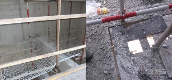 [QC成果]电梯井斜靠平台在高层建筑中的应用(攻关型)
