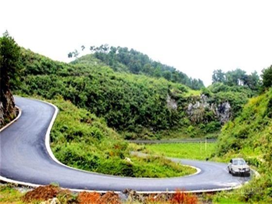 [贵州]农村公路监理规划(油路工程)