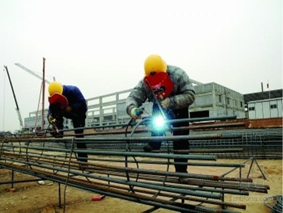[河南]土木工程毕业实习报告(高层住宅小区)