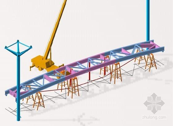 大跨度H型鋼平面組合結構張弦梁施工及空中換索技術研究匯報(100頁 附圖)