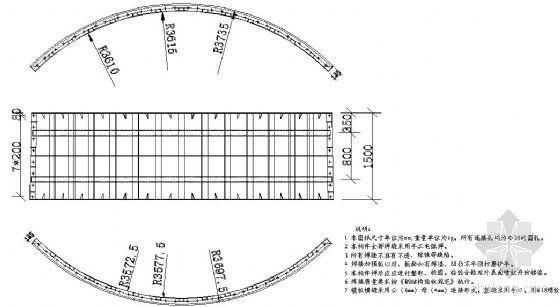 铁路墩身模板设计图