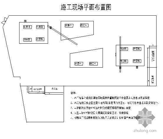 深圳某车站幕墙工程施工组织设计