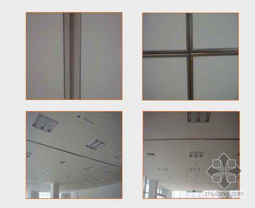 大面积纸面石膏板吊顶防裂缝补偿装置创新应用(PPT)