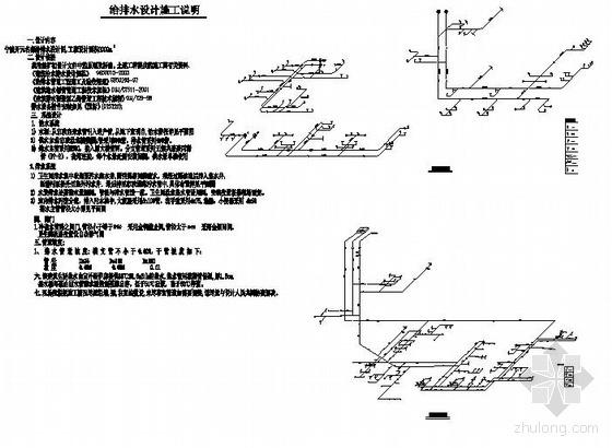宁波某大厦三层KTV水暖电改造图