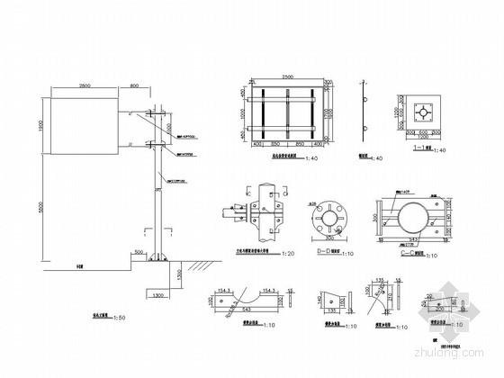 交通工程悬臂式标志结构大样图
