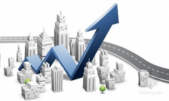 2011~2014年一级建造师《建设工程经济》真题及答案解析