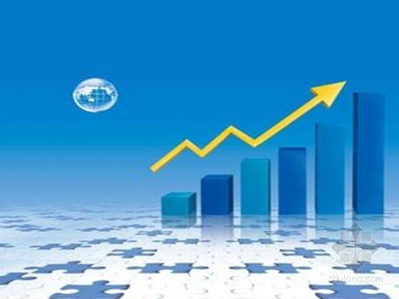 [酒泉]2014年第2期建设材料指导价700余项(7市)