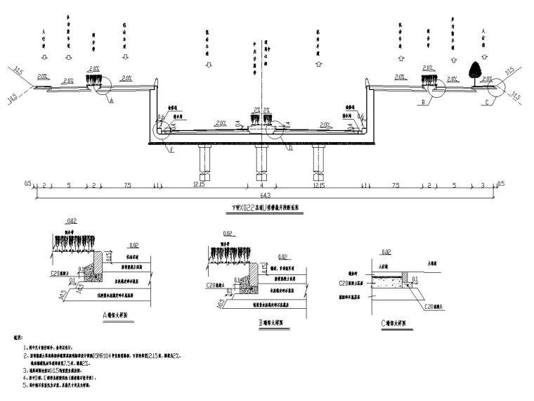 [安徽]城市主干路道路工程施工图设计218张