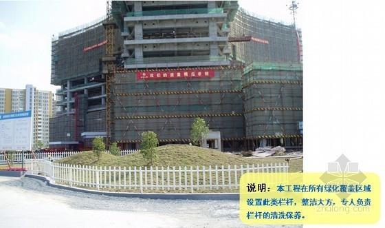 [江苏]商业楼施工现场临时设施布置方案(附图丰富)