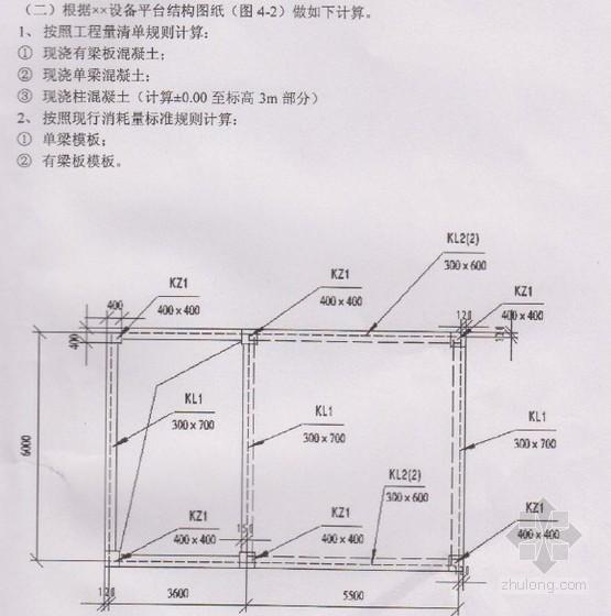 2011年湖南造价员考试土建《计量与计价》试卷真题(附答案)
