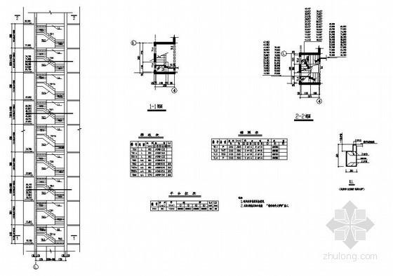 某梁式楼梯构造详图