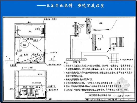 [广东]安装工程预算定额应用实例解析(79页)