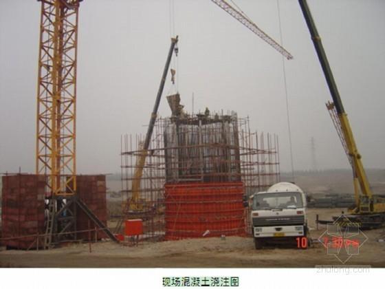 [北京] 高速公路主桥墩工程大直径空心墩施工技术