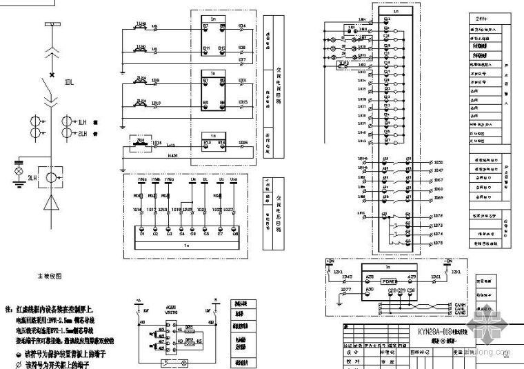 KYN28A中置式开关柜接线图