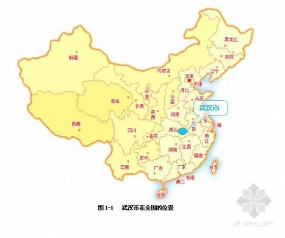 武汉市基准地价更新技术报告