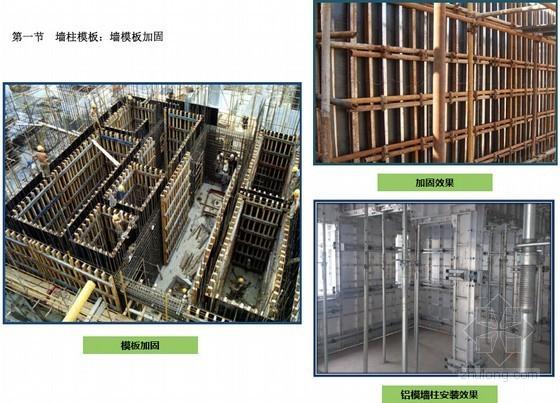 国家大型综合性施工企业集团编制工程质量管理标准化图集(图文丰富)