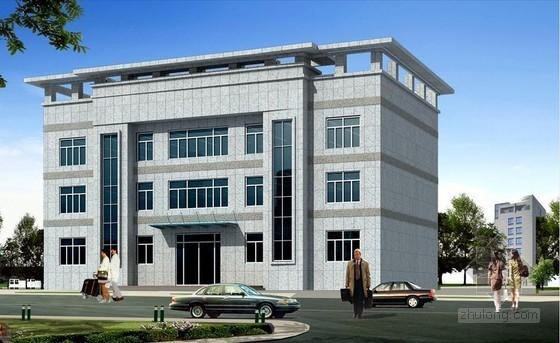 [毕业设计]3层框架结构办公楼建筑工程预算书(含工程量计算及图纸)72页