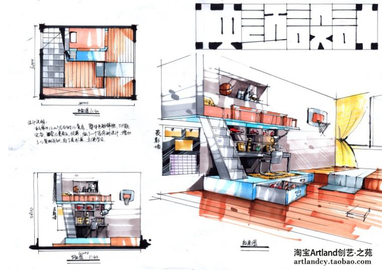 [学生资料]611张室内设计高分快题及小技巧
