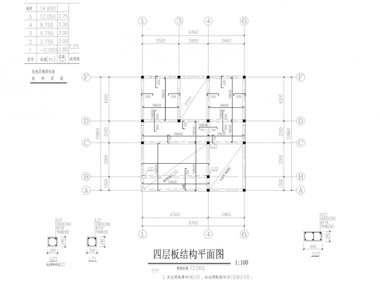 江西某经济型别墅全套施工图(建筑结构水电)_47