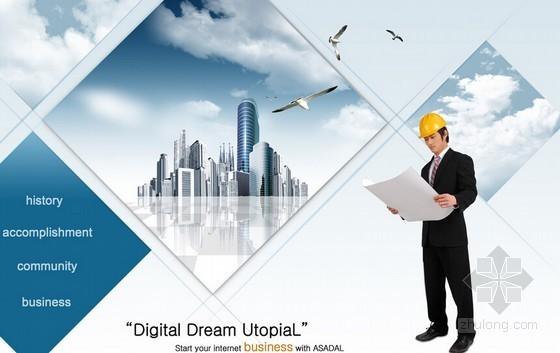2014年二级建造师《建设工程法规》分章节练习及解析(141页)