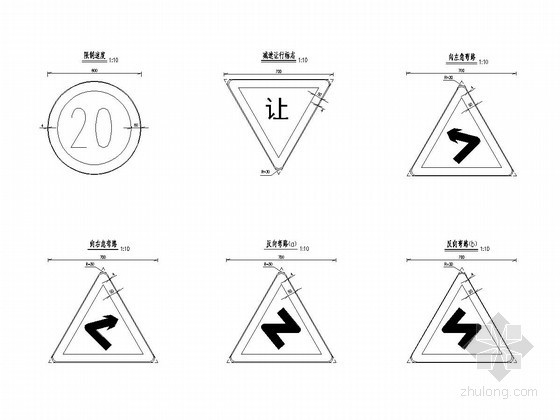 四级公路交通工程标志版面设计图