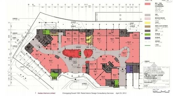 [重庆]豪华五层商业购物空间方案设计