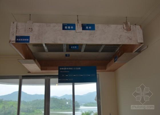 建筑工程装饰装修工程节点细化工艺样板图集(附图丰富  )